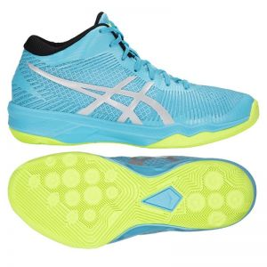 Buty do siatkówki Asics Gel-Volley Elite FF MT M B750N-400