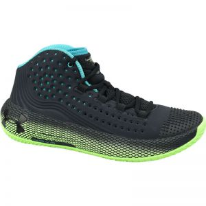 Buty biegowe Under Armour Hovr Havoc 2 M 3022050-001