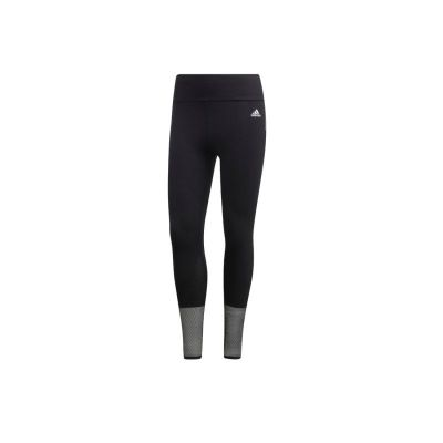 Spodnie adidas Believe This Primeknit LTE Tights W DU3852