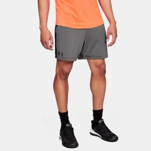 Spodenki Under Armour Raid 2.0 Short 7in 1312292-019