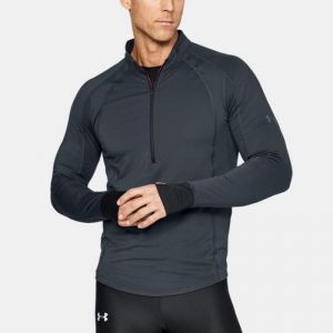 Bluza treningowa Under Armour CG Reactor Run Half Zip M 1304578-008