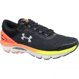 Buty biegowe Under Armour Charged Intake 3 M 3021229-001