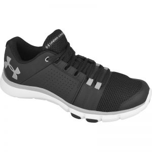 Buty treningowe Under Armour Strive 7 M 1295778-001